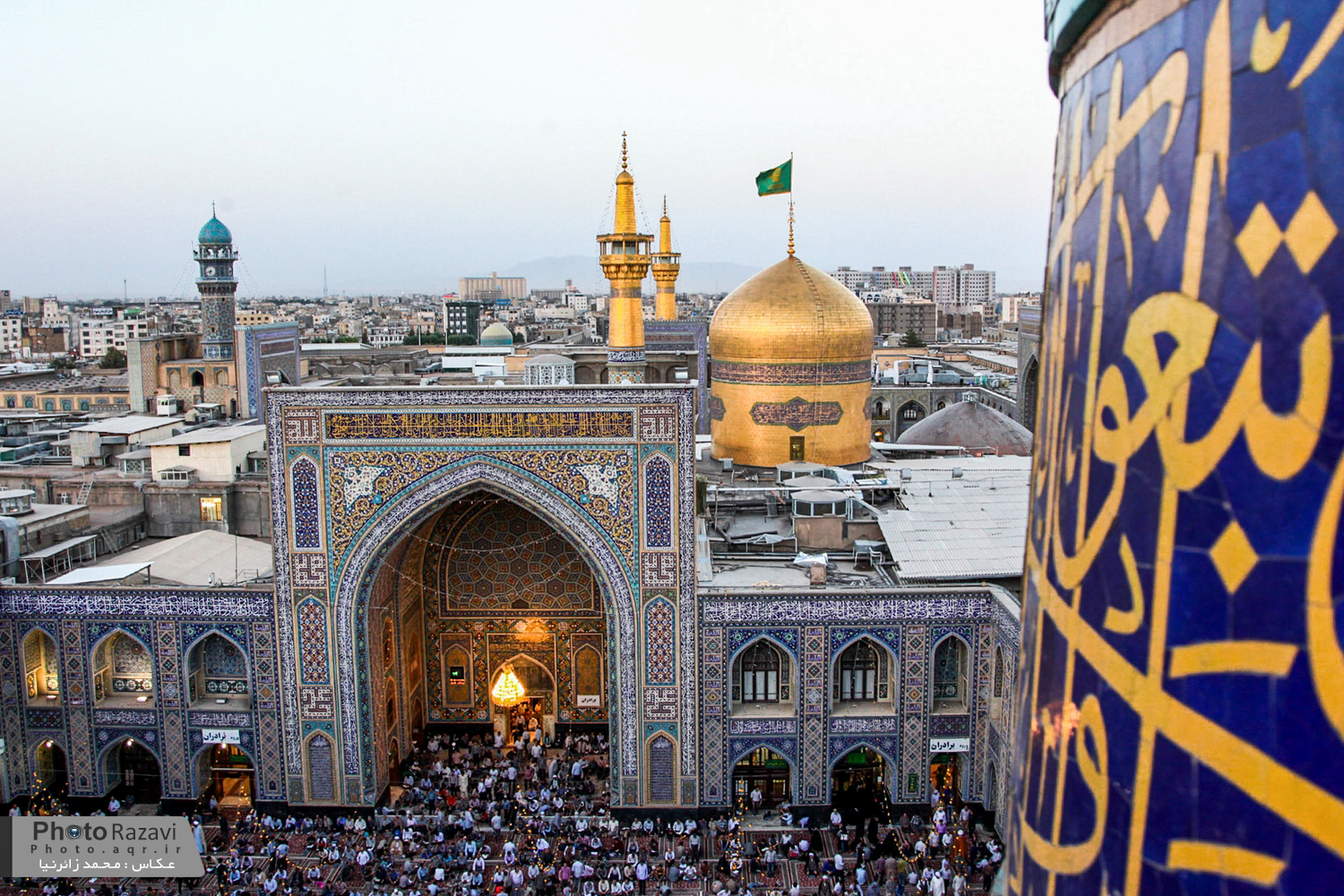 Northern Porch of the Goharshad Mosque, closest porch to Imam Reza (A.S.) grave