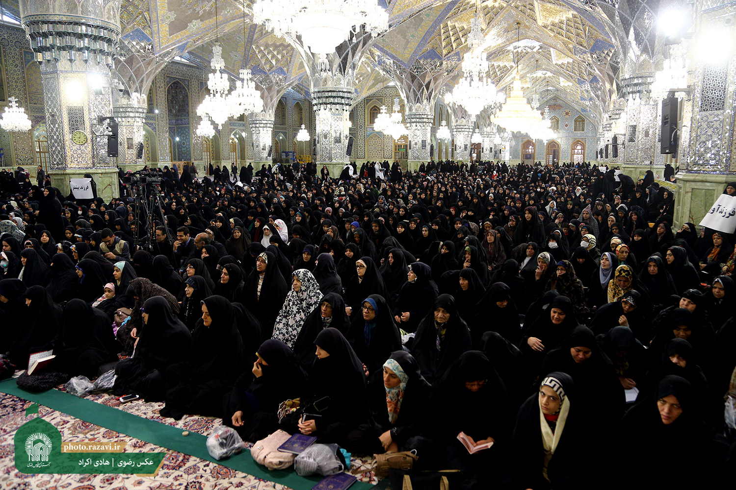 Celebration of Mother's Day at  Imam Reza holy shrine on the occasion of birth anniversary of Hazrat Zahra (SA)
