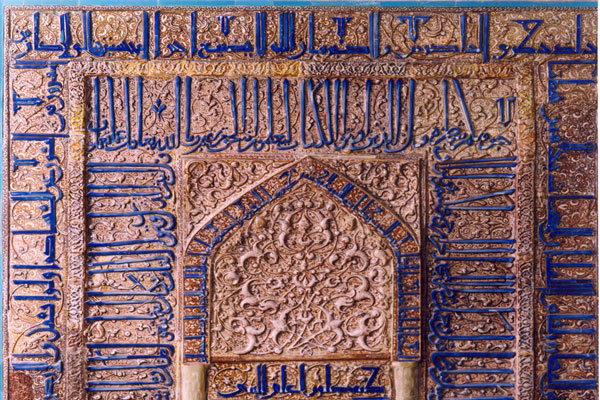The 830-year-old sanctuaries of the Razavi shrine in the Astan Quds Museum