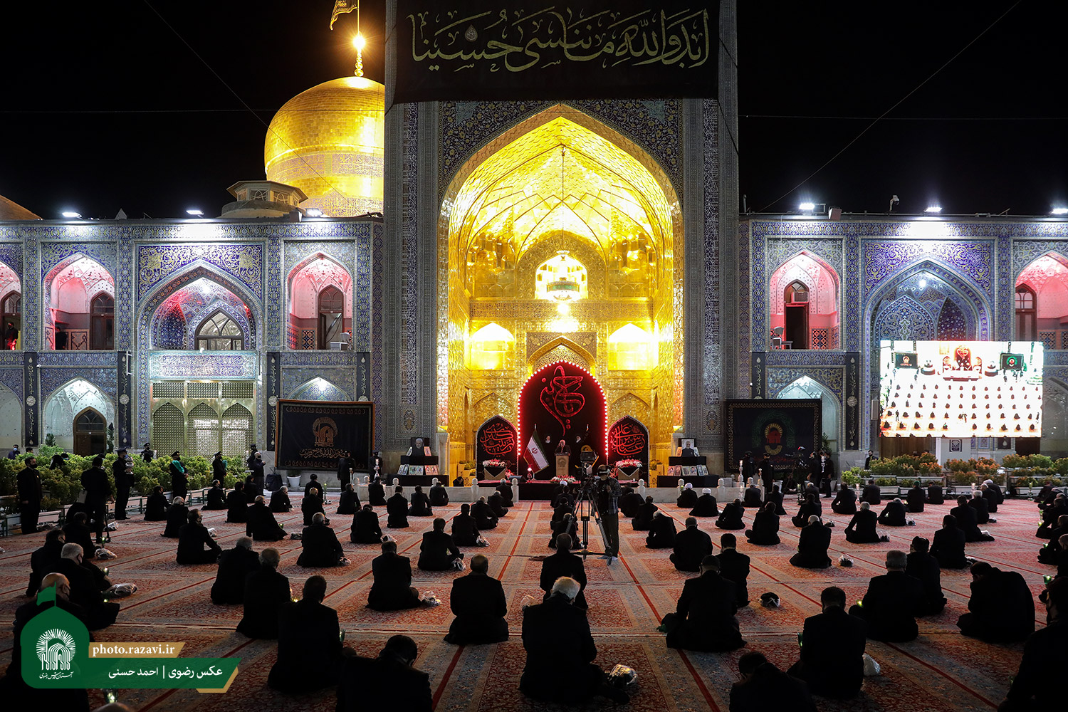 AQR holds Sham-e Qariban ceremony in Imam Reza (AS) holy shrine