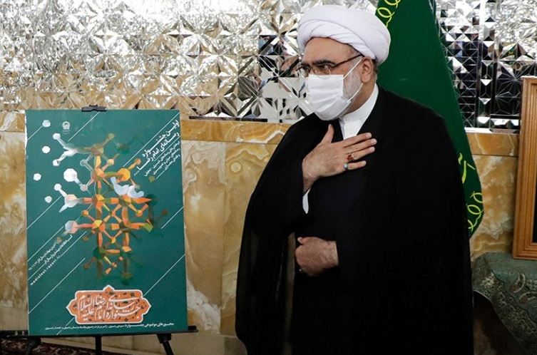AQR, IRIB officials unveil poster of the first Imam Reza (AS) Media Festival