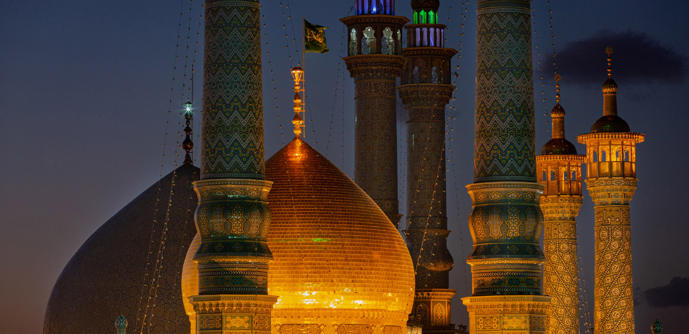 Holy Shrine of Imam Reza(A.S)55