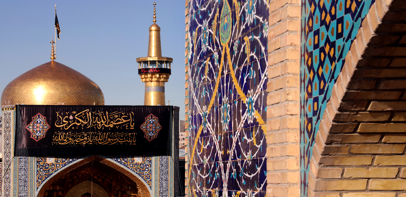 Holy Shrine of Imam Reza(A.S)61