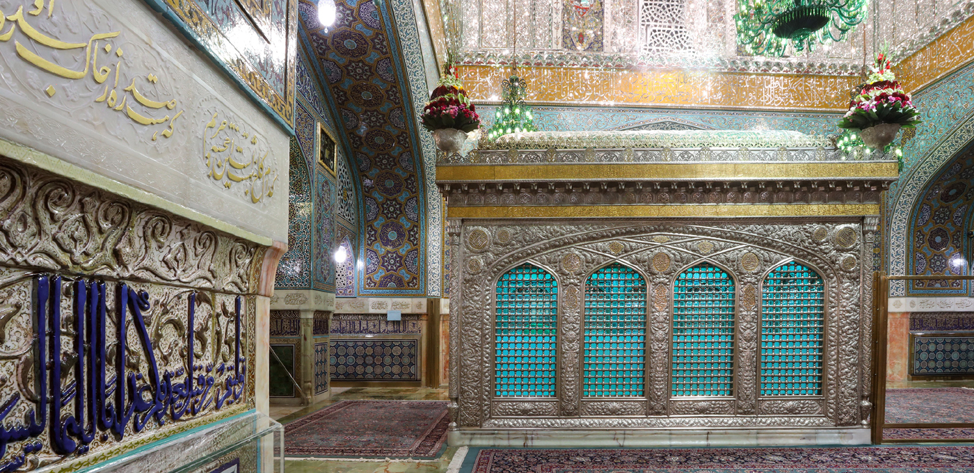 Holy Shrine of Imam Reza(A.S)63