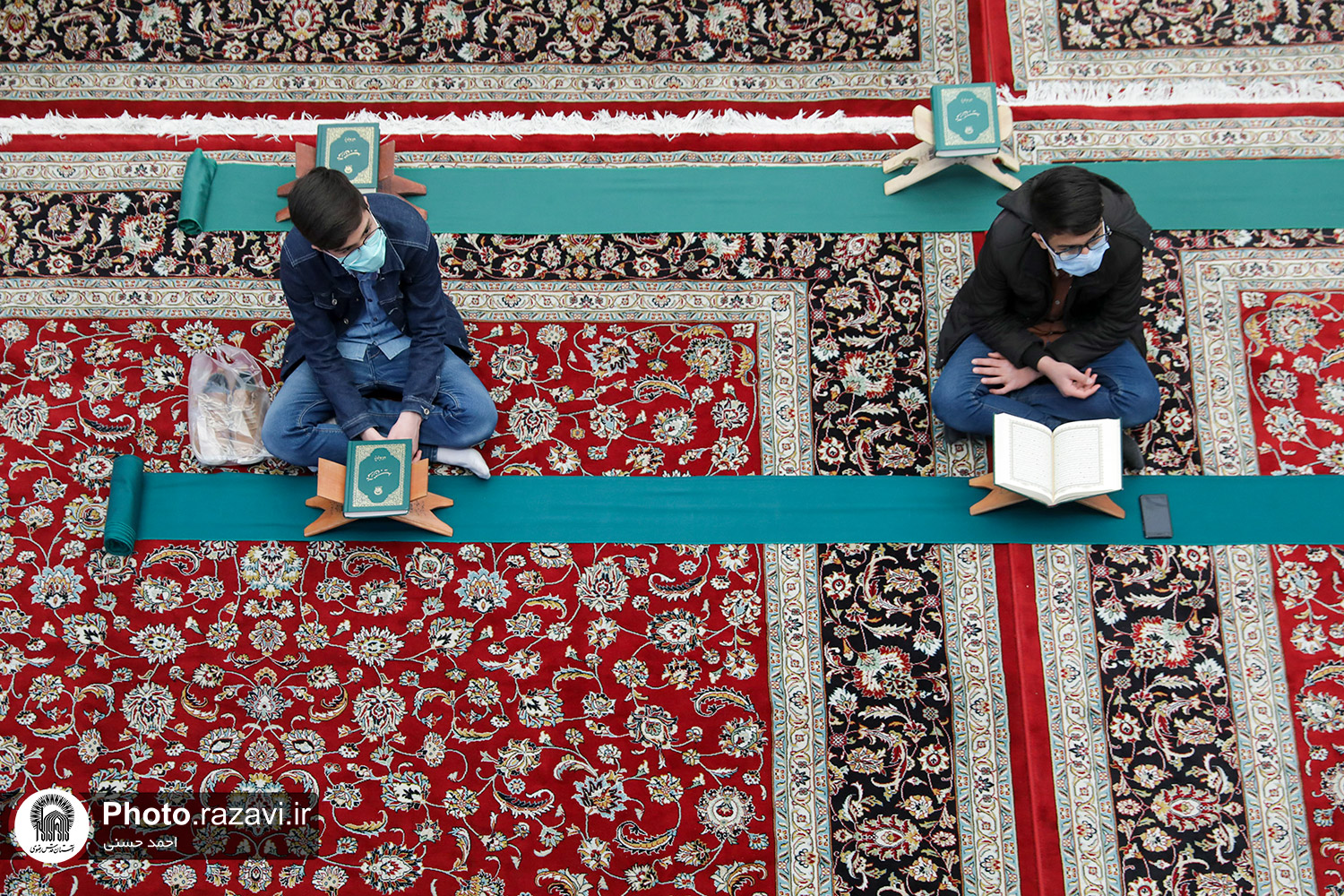 Chair of memorizing Quran in the Dar al-Quran of the holy shrine of Imam Reza (AS)