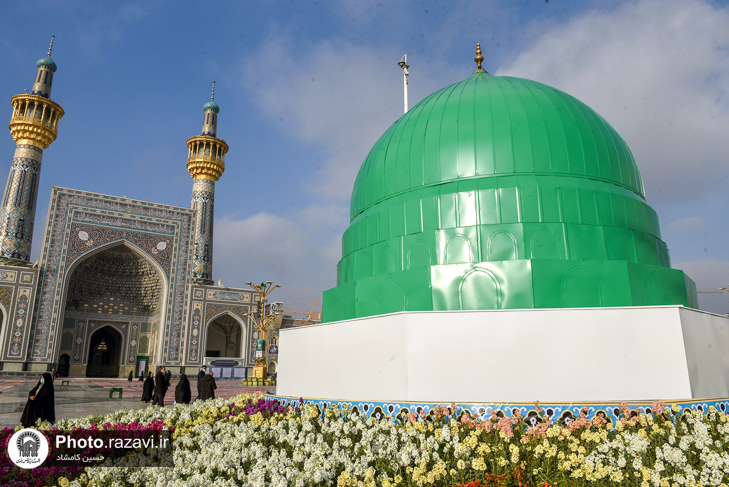 The green dome of the courtyard of the Great Prophet (pbuh) in the holy shrine of Imam Reza (AS)