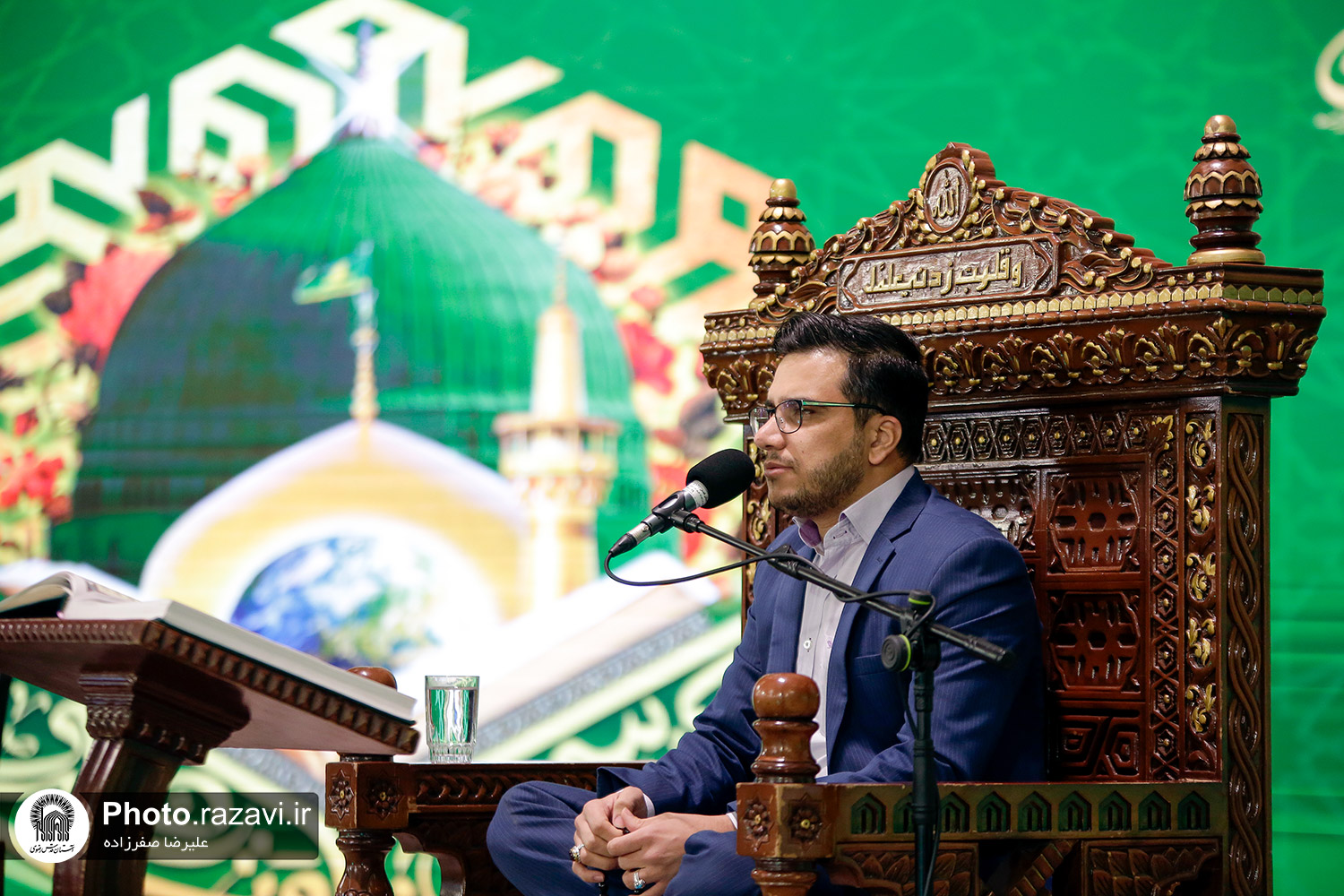 Chair of Razavi recitation for Mabaath of the Prophet (pbuh)