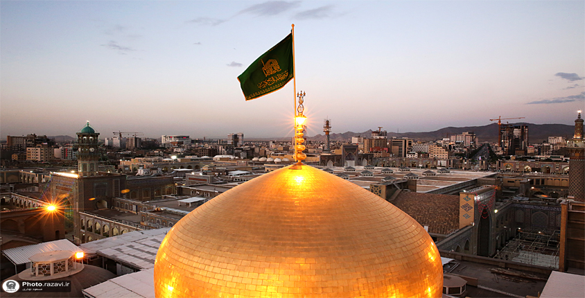 Some 280 papers submitted to Natl. Conference of Imam Reza (AS) and Modern Sciences