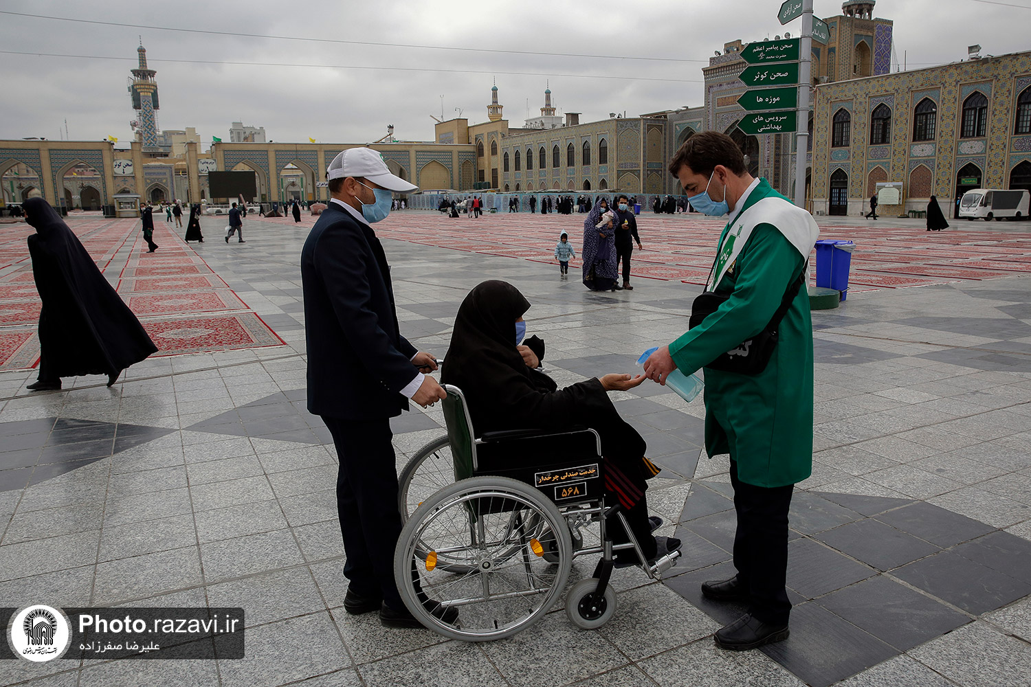 Atmosphere of Imam Reza (AS) holy shrine on the verge of the New Year