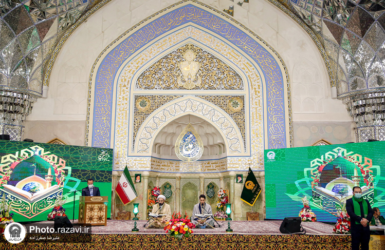 AQR expands national and global Quranic knowledge in the name of Imam Reza (AS)