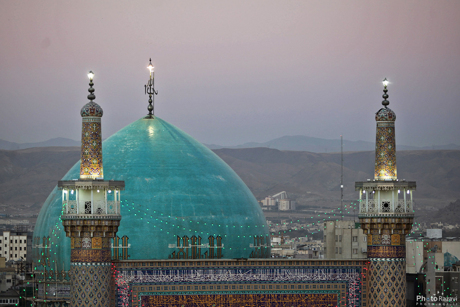 Lady Gowharshad Agha and the Oldest Shi'ite Mosque