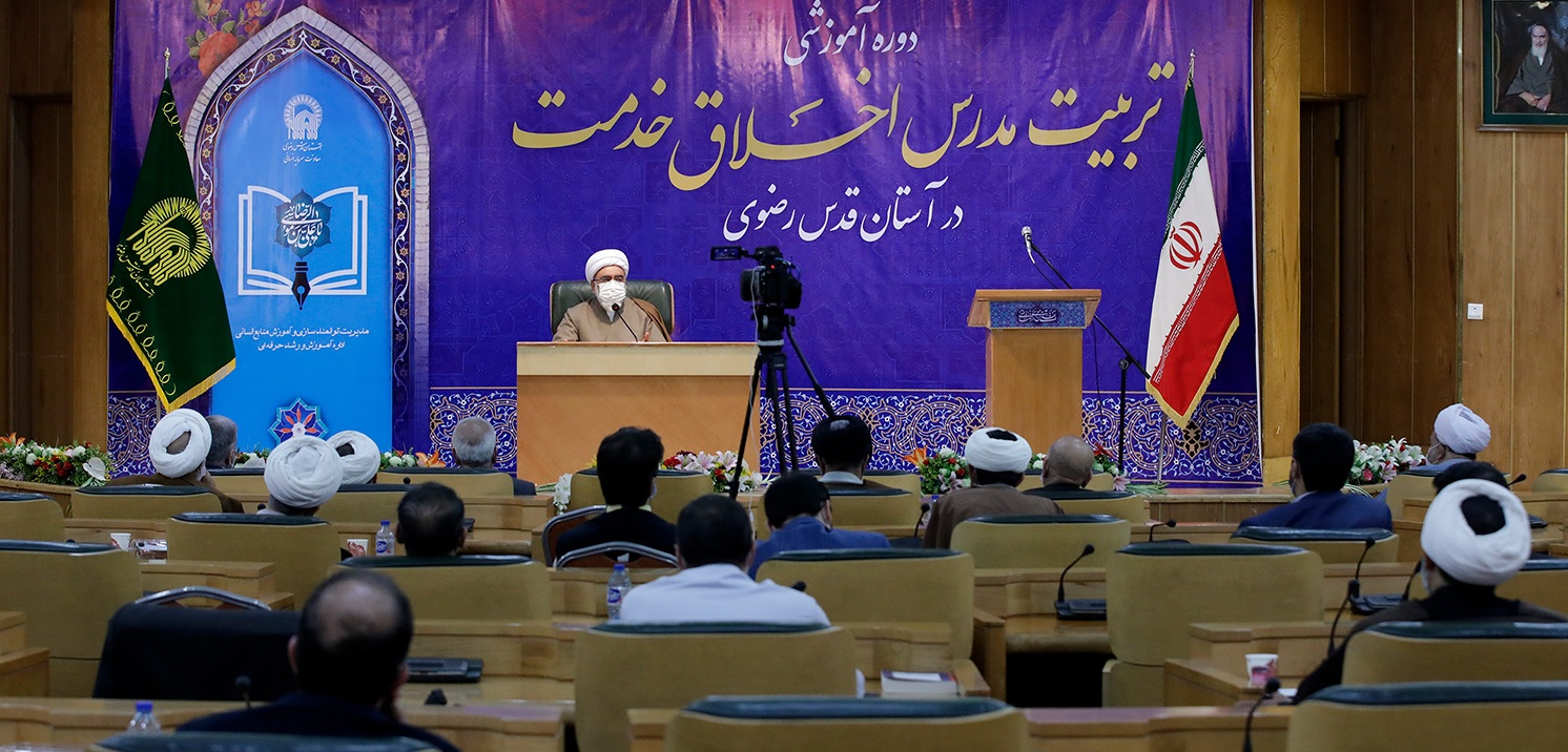 Teachers of ethics should be more adaptive to moral life of Infallible Imams (AS): chief custodian