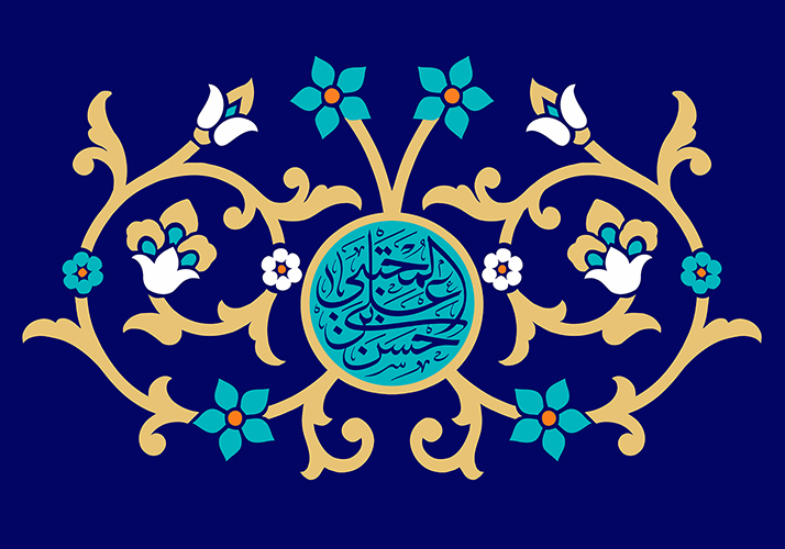 Imam Hassan (AS), Leader of the Youth in Paradise