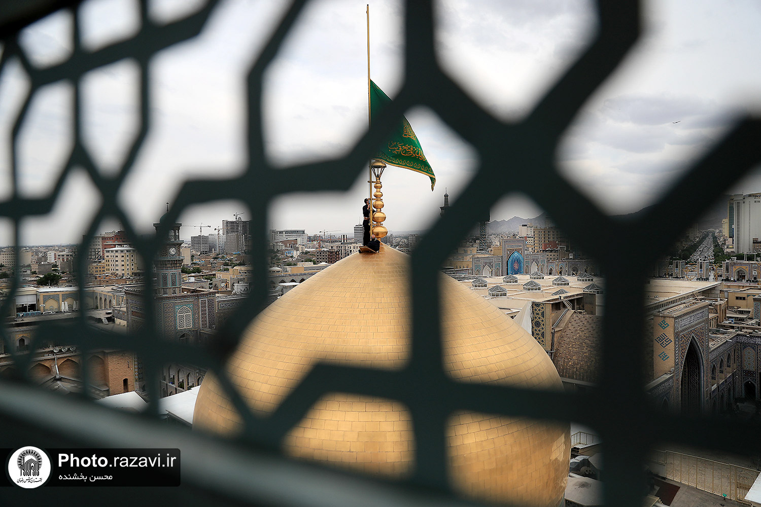 Ceremony of Exchanging Dome Flag on Martyrdom Anniversary of Imam Ali ( AS )