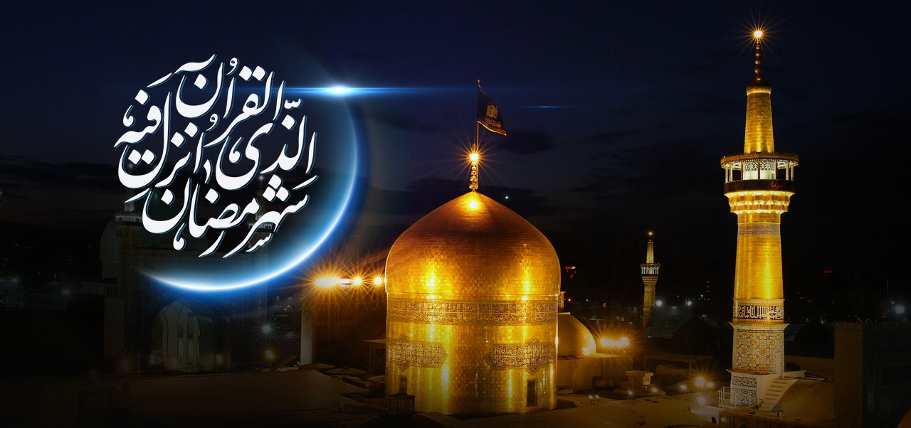 Significance of the Night of Qadr
