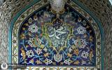 A manifestation of the names of the Prophet of Mercy in the holy shrine of the compassionate Imam