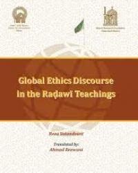 Global Ethics Discourse in the Raḍawī Teachings
