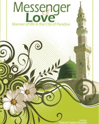 Some Examples of the Practices of The Messenger of Love