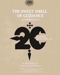The Sweet Smell Of Guidance