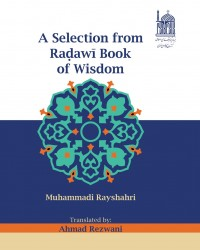 A Selection from Radawi Book of Wisdom