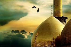 Imam javad(A.S)'s Short Biography