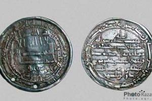 Coins of Imam Reza's (A.S.) caliphate