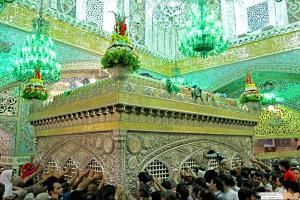 Sanctuaire de l'Imam Reza (as)