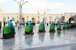 Razavi Holy Shrine's Cleanliness, Gift of 4th Endowment Topic