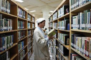Access to Foreign Books on the Subject of the Prophet (S.A.W.) in the Library of Astan Quds Razavi
