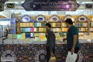 A Glance at Works of Islamic Research Foundation of Astan Quds Razavi with Focus on Imam Sajjad (A.S.)