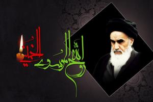 Special Programs of Imam Khomeini's (R.A.) Demise Anniversary for Non-Iranian Pilgrims