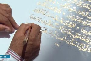 Complete Quran inscription with pure gold in the holy month of Ramadan in Razavi Hospital