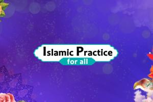Islamin Practice -  Converting a Prayer to Another 1