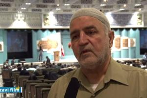 Annual Meeting of the Global Commemoration of  Ali Asghar (A.S.)