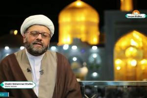 In Presence of Imam Ridha (A.S.) - EP 07