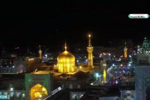 In Presence of Imam Ridha (A.S.) - EP 09