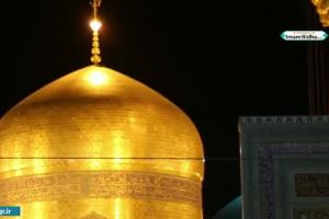 In Presence of Imam Ridha (A.S.) - EP 010