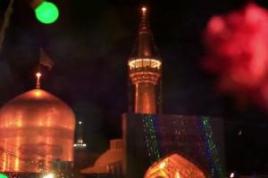 In Presence of Imam Ridha (A.S.) - EP 06