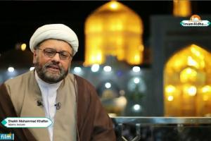 In Presence of Imam Ridha (A.S.) - EP 05
