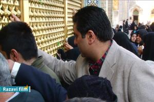 The Attendance of Pakistans Consulate General to the Razavi Holy shrine