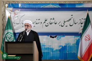 Hoj. Marvi, new academic year, Astan Quds Razavi, Razavi University