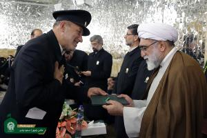 Ritual of Conferring Astan Quds Razavi's Servants Directives