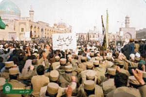 Historical photos of public demonstrations in Imam Reza (AS) holy shrine against Pahlavi monarchy