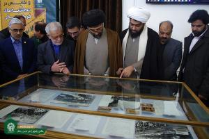 AQR Documents and Press Center unveils collection on Islamic Revolution in Khorasan