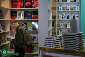 Behnashr releases 75 books on Islamic Revolution