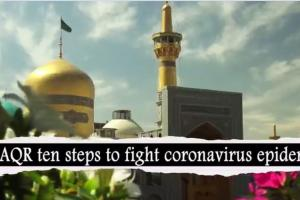AQR ten steps to fight coronavirus epidemic