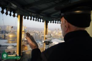 The Historical Ritual of Salat held at Razavi Holy Shrine
