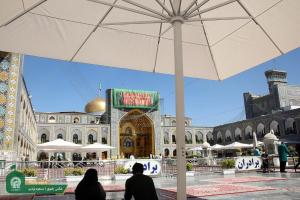 Canopies of holy shrine courtyards