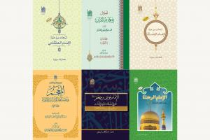AQR releases 381 works on biographies of distinguished people, infallible Imams (AS)