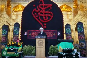 Ceremony of Mourning Permission At the Razavi Holy Shrine